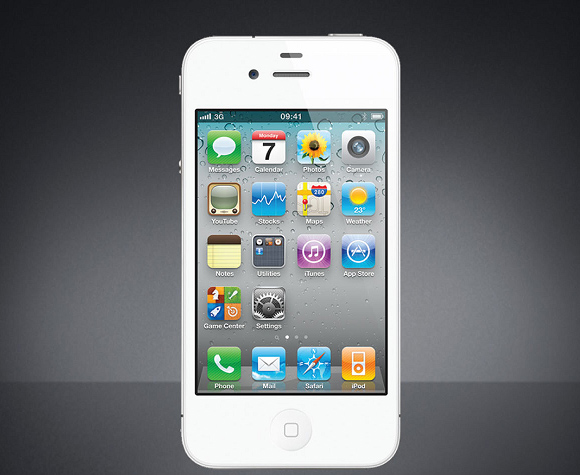 iphone 4 thuong 5.jpg